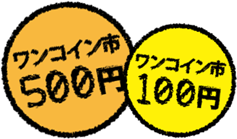 one-coin-2